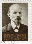 Russian Revolutions Leader Lenin — Stock Photo