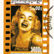 Vintage stamp with Marilyn Monroe — Stock Photo #2196036