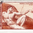 Stamp creation of Adam of Michelangelo — Stock Photo