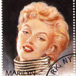 Постер, плакат: Stamp shows Marilyn Monroe