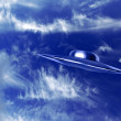 UFo and blue sky — Stock Photo #2259270