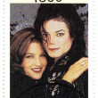 Stock Photo: Stamp with Michael Jackson