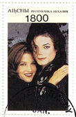 Stamp with Michael Jackson — Stock Photo