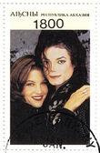 Stamp with Michael Jackson — Stock Photo