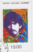 Stamp shows George Harrison — Stock Photo
