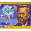 Stamp show Pyotr Tchaikovsky — Stock Photo