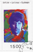 Stamp shows Ringo Starr from The Beatles — Stock Photo