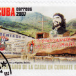 Stamp with Che Guevara — Stock Photo #2420084