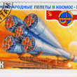 Stamp shows the soviet spaceship Souz — Stock Photo