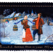 Stock Photo: Stamp show russitraditional art