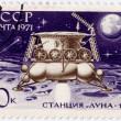 Stock Photo: Stamp show soviet moon station Luna