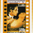 Stock Photo: Stamp shows actor Rudolph Valentino
