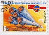 Stamp shows the soviet spaceship Souz — Stock Photo