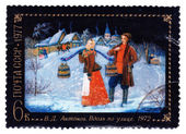 Stamp show russian traditional art — Stock Photo