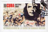 Stamp show Che Guevara — Stock Photo