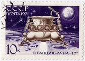 Stamp show soviet moon station Luna — Stock Photo
