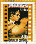 Stamp shows actor Rudolph Valentino — Stock Photo