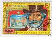 Stamp show Giuseppe Verdi — Stock Photo