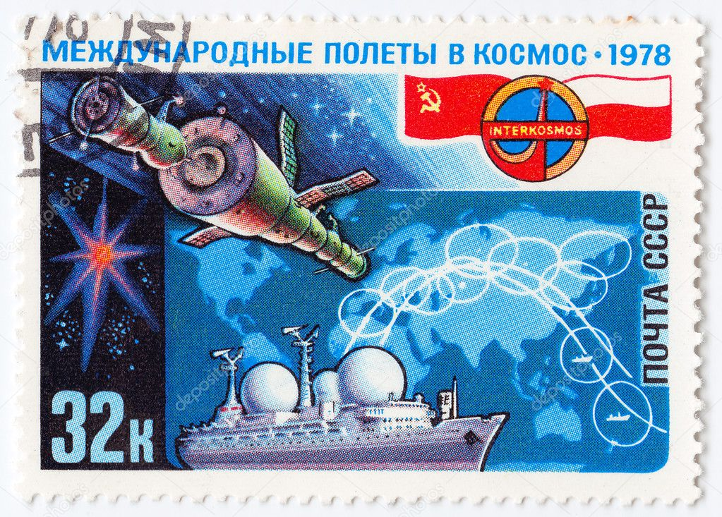 Stamp printed in USSR (now is Russia) shows the soviet spaceship and international explorer space, circa 1978  Stock Photo #2435295