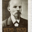 Royalty-Free Stock Photo: Stamp with Lenin