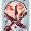 Royalty-Free Stock Photo: Stamp shows the soviet explorer space