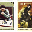 Cuba stamp with Ernesto Che Guevara — Stock Photo