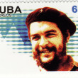 Ernesto Che Guevara — Stock Photo #2529174