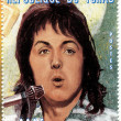 Stock Photo: Stamp with Paul McCartney