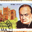 Vintage stamp with Winston Churchill — Stock Photo