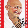 Stamp show Mahatma Gandhi — Stock Photo