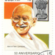 Stock Photo: Stamp show Mahatma Gandhi