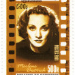 Постер, плакат: Stamp with Marlene Dietrich