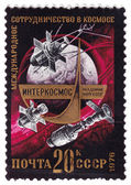 Stamp show explorations space — Stock Photo