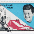 Stock Photo: Stamp shows John F Kennedy