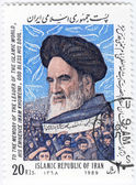 IRAN - CIRCA 1989: A stamp printed in Iran shows khomeini, circa 1989 — Stock Photo