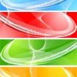 Royalty-Free Stock Vector Image: Four abstract banners