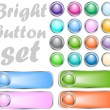 Stock Vector: Vector bright button