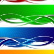 vector colorful banners — Stock Vector