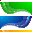 Vector abstract banners — Stock Vector
