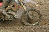 Motor bike. — Stock Photo
