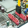 Royalty-Free Stock Photo: SATA socket