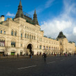 Stock Photo: Red square.GUM