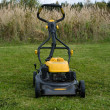 Stock Photo: Lawn mower.