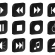 Audio video 3d icon black - Stock Vector