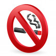 3D no smoking sign — Stock Vector