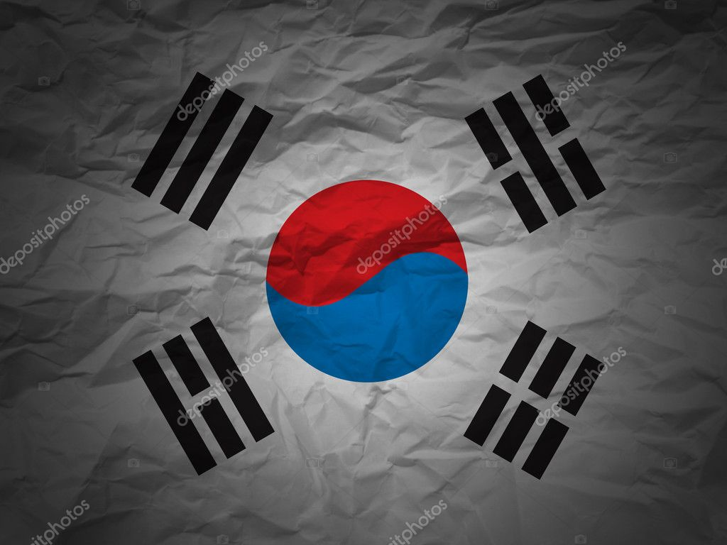 South Korea flag on a grunge paper background.  Stock Photo #2028288