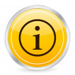 Info symbol yellow circle icon — Stockvektor #2055158