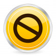 Prohibition sign yellow circle icon — Stock Vector