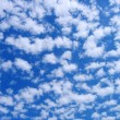Royalty-Free Stock Photo: Fluffy clouds 2