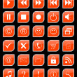 Stock Vector: Buttons set orange